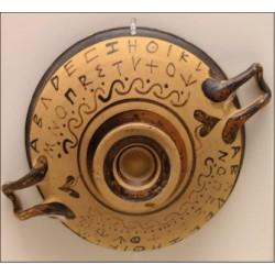 4 - L'invention de l'écriture grecque classique