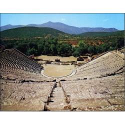16 - Le sanctuaire d'Épidaure et la médecine religieuse