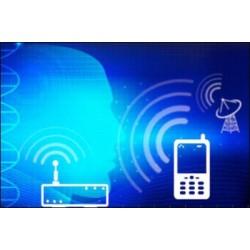 Les ondes électromagnétiques, peur d'un danger ou danger d'une peur ?