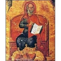 La philosophie dans le monde byzantin