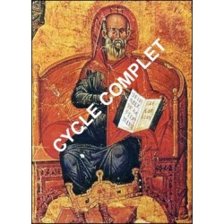 Cycle complet - La philosophie byzantine