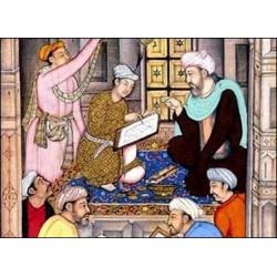La philosophie islamique