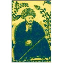 Al-Fârâbî et la philosophie néoplatonicienne