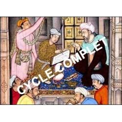Cycle complet - La philosophie islamique